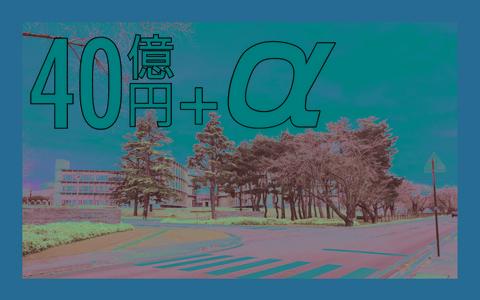 佐久医療センター1