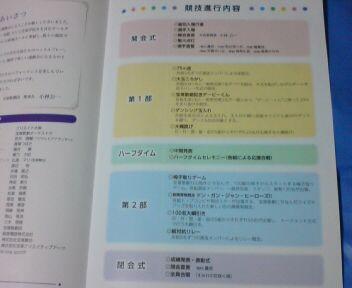 b1af7760.jpg