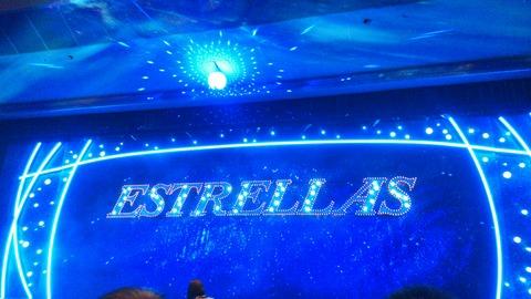 『ESTRELLAS』感想・1