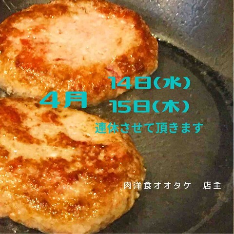 IMG_4120