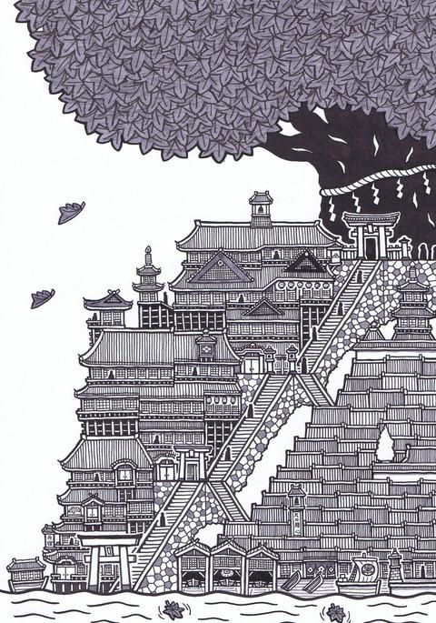 大楓神社の参道