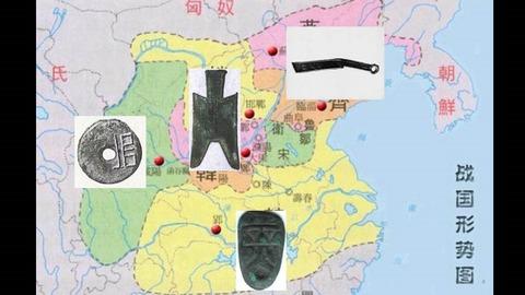 中国貨幣分布
