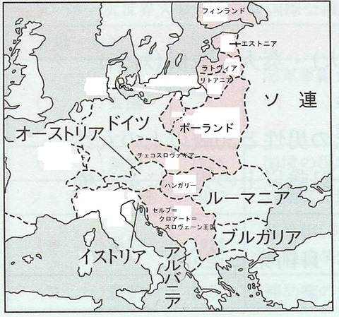 ヴェルサイユ体制(東欧)