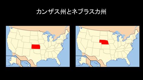 54-2南北戦争【移民史追加後】 - コピー