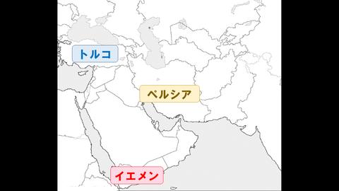 紅海アラビア海1