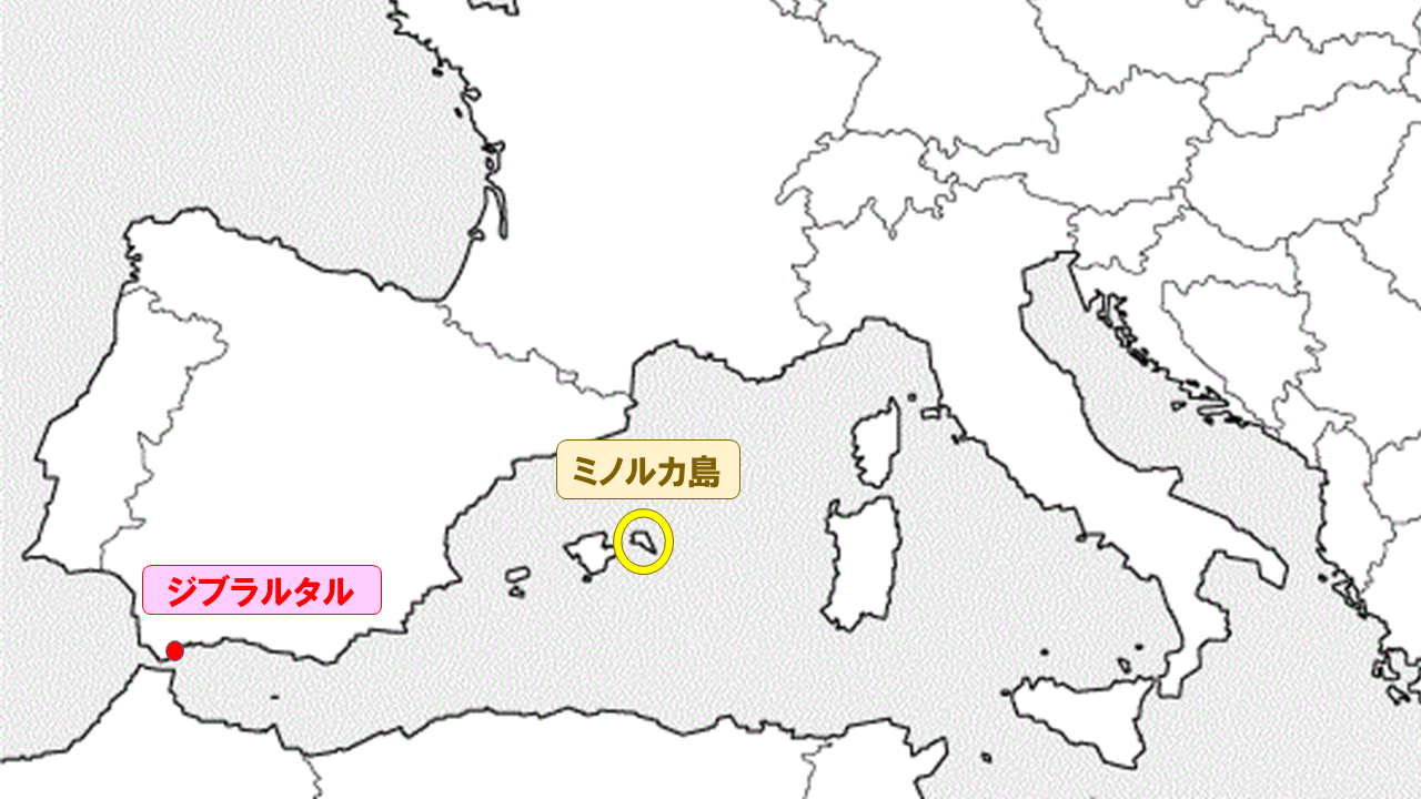 シュタット 条約 ラ