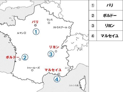 地図記入例2
