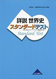 _AC_UL320_SR228,320_