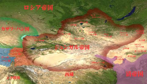 ジュンガル帝国(ガルダン・ハーン)