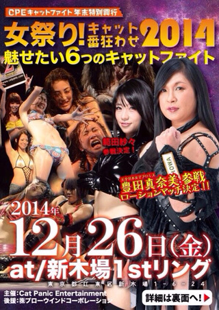 2014-11-19-22-44-53
