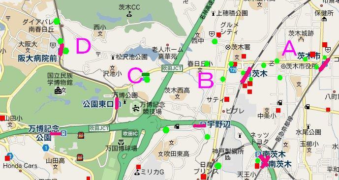 阪急バスの路線図、時刻表、運賃、定期券 – ナレッ …