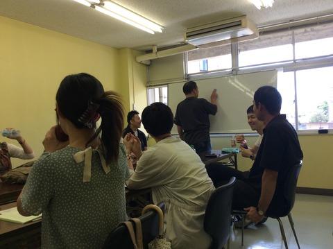 第10回当事者研究 でこぼこ研究会