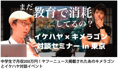スクリーンショット 2020-01-05 18.07.20