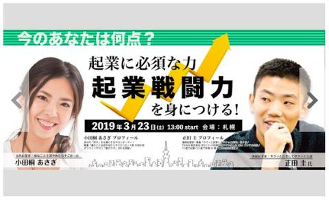 スクリーンショット 2019-03-20 12.16.06
