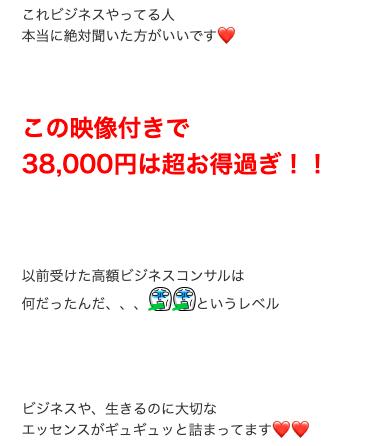 スクリーンショット 2019-09-10 18.56.13