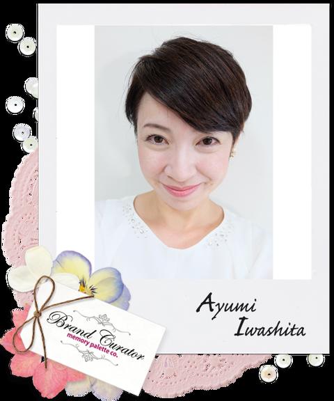 Ayumi_Iwashita