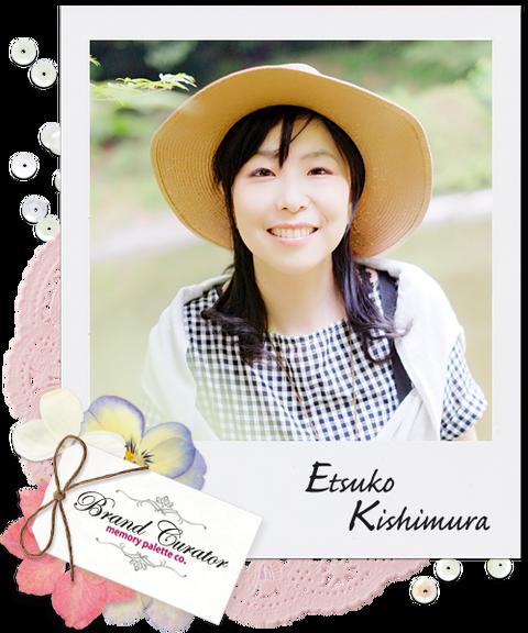 Etsuko_Kishimura