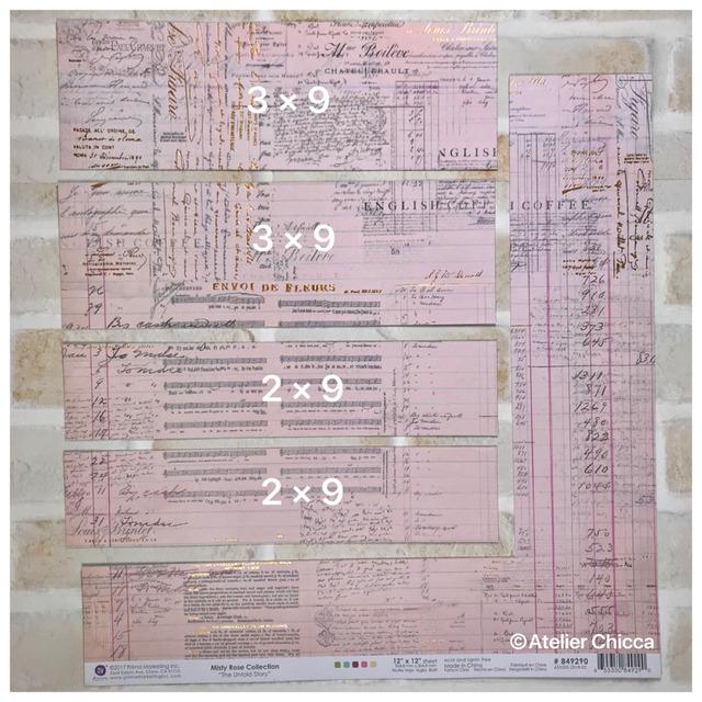 作り方02(ChikaOba)