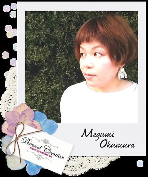 Megumi_Okumura