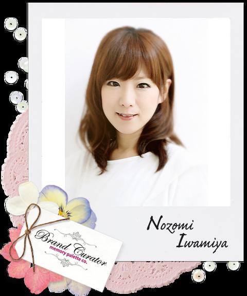 Nozomi_Iwamiya