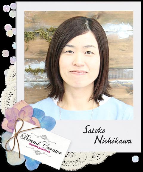 Satoko_Nishikawa