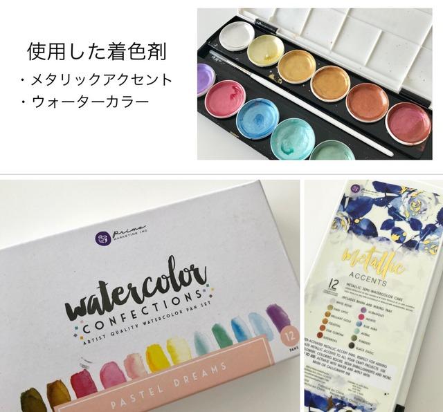 blog用_1