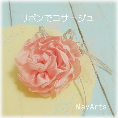 MayArts5