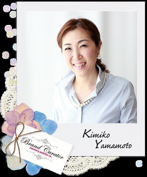 kimiko_yamamoto
