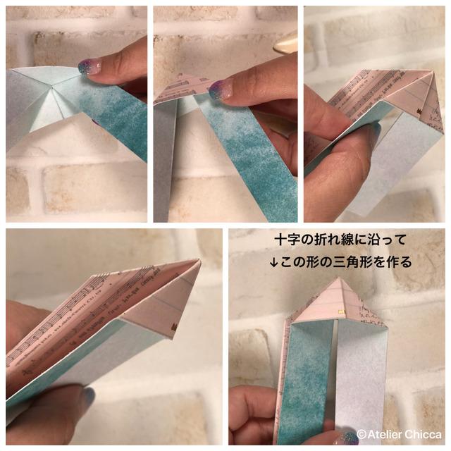 作り方07(ChikaOba)