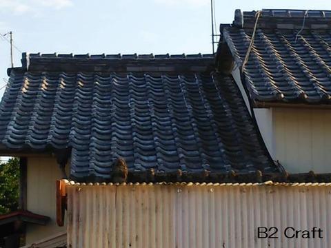 本家の瓦屋根修理