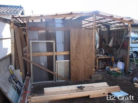 古い作業場解体撤去