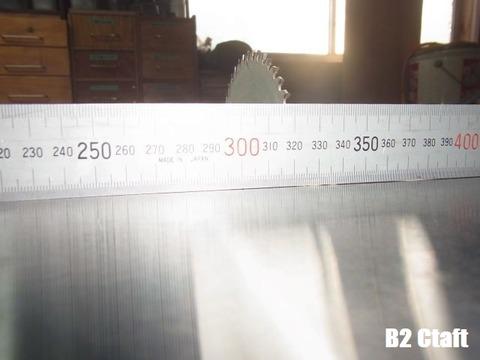 05天板の平面確認その2