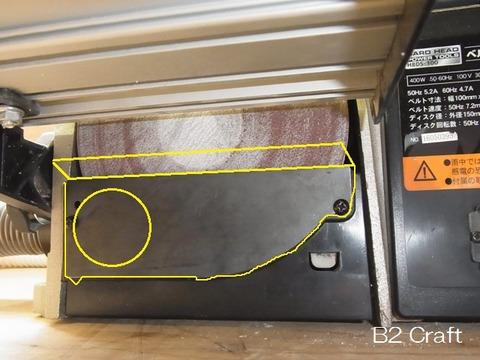 1 垂直研磨部の集塵を考える