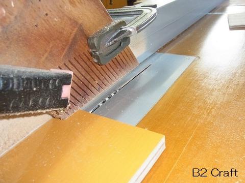 底板の溝加工
