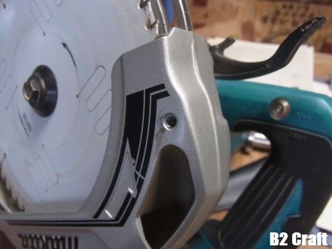 03集塵ポート固定のネジ穴を利用する