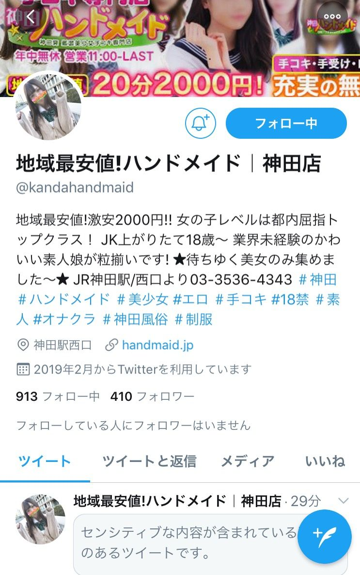 S__20561925