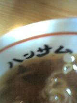 041001_0221~001.jpg