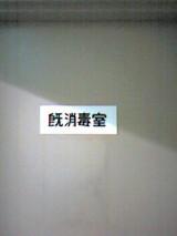 041231_2127~001.jpg