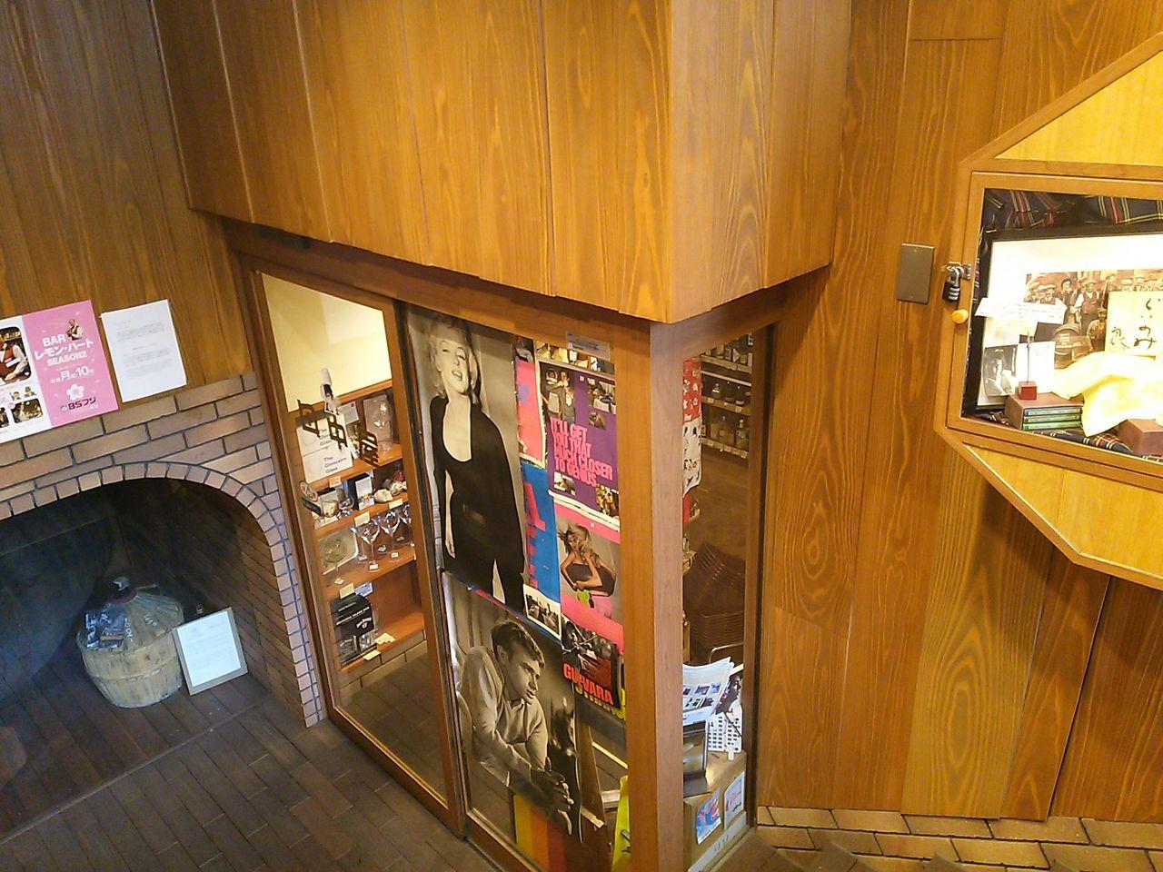 酒屋 目白 [世界の酒屋]クレイジージャーニーで紹介された目白田中屋の魅力とは?