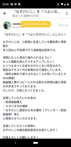 Screenshot_20190718-220948