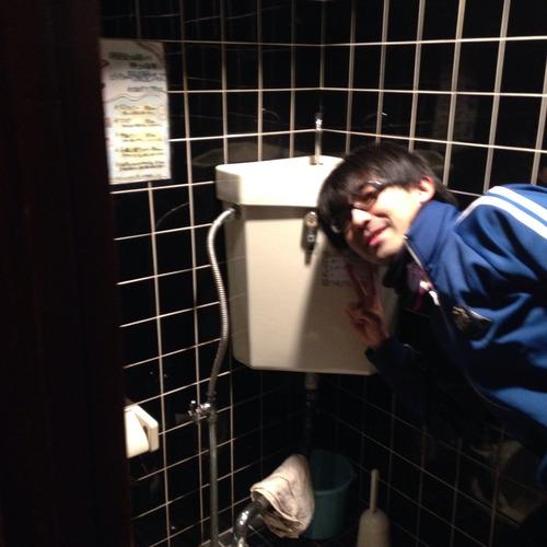 せりさんがトイレを直してくれました