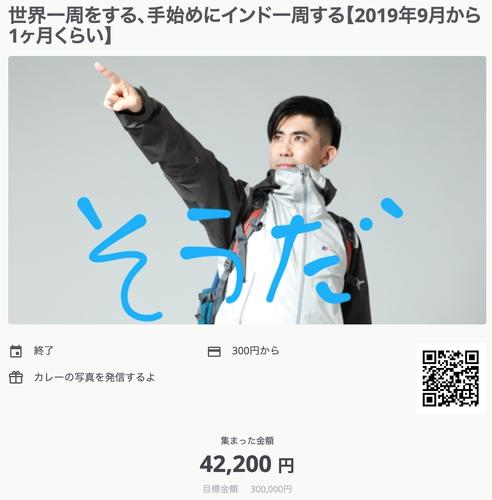 スクリーンショット 2019-08-17 22.58.05