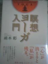 050225_0224~001.jpg