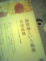 050331_0202~001.jpg