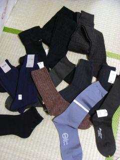靴下屋福袋2009@メトロポリタンプラザ