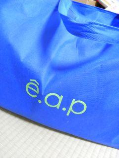 eap福袋2009@メトロポリタンプラザ