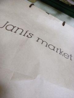 Janis Market福袋2009@メトロポリタンプラザ