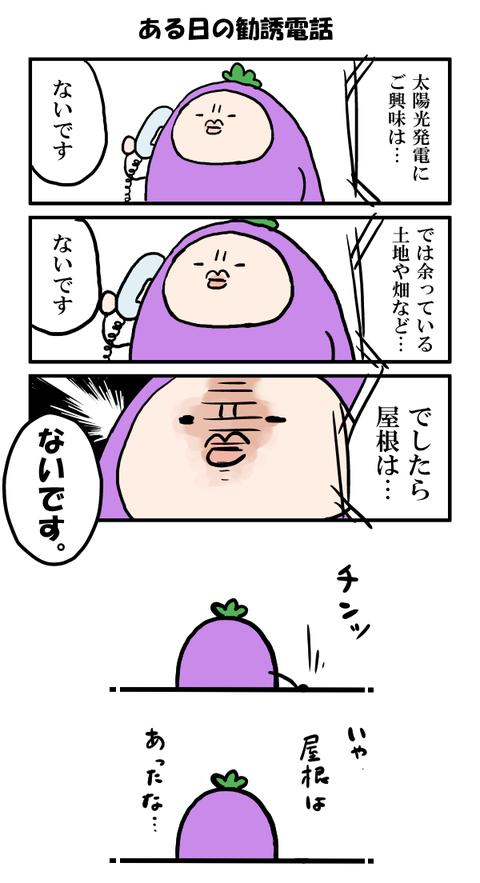 doraemon_02