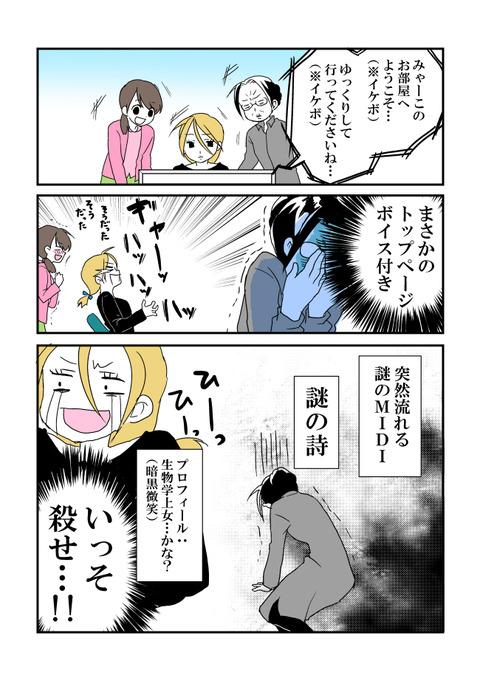 俺たちの青春_002