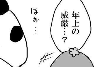 repo1